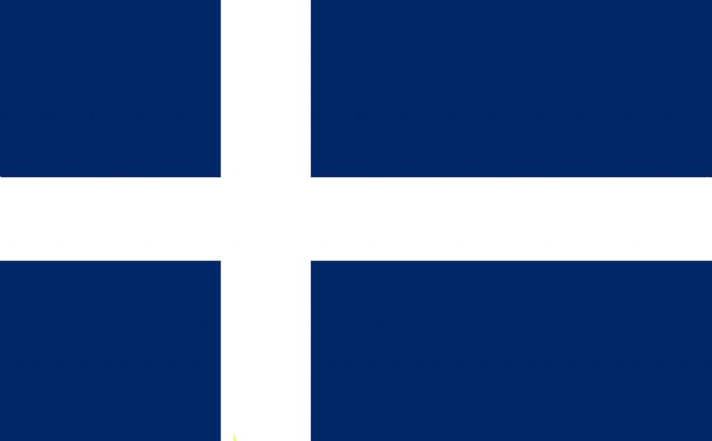 Sveriges baner (fana, flagga) för hären c:a 1545-60.