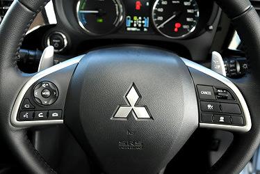 Kamon för bilmärket Mitsubishi.